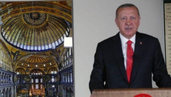 Recep Tayyip Erdoğan - Ayasofya - Sputnik Türkiye