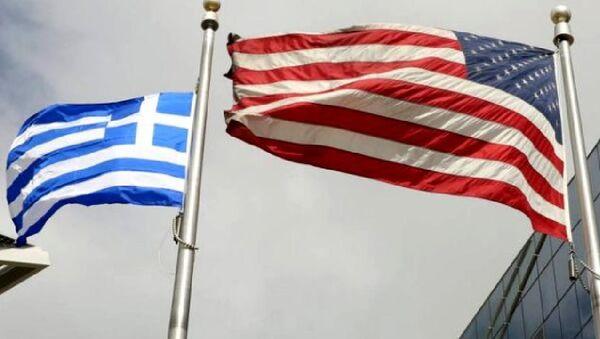 ABD-Yunanistan - Sputnik Türkiye