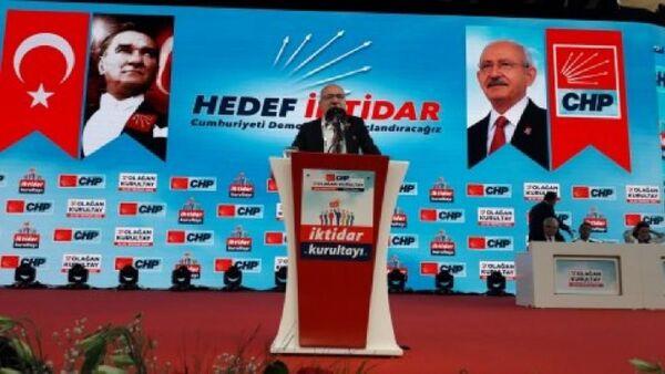 İlhan Cihaner - Sputnik Türkiye