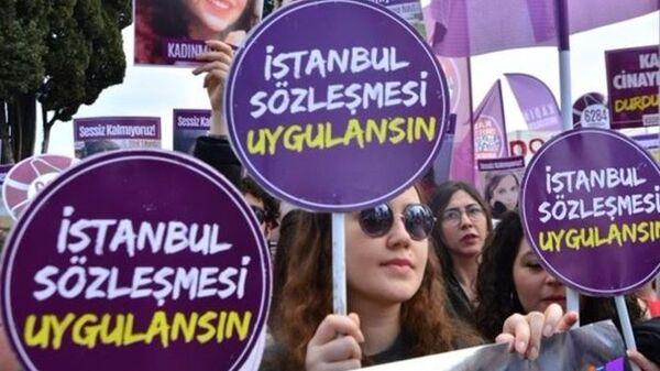 Kadına yönelik şiddet protestosu - İstanbul Sözleşmesi - Sputnik Türkiye