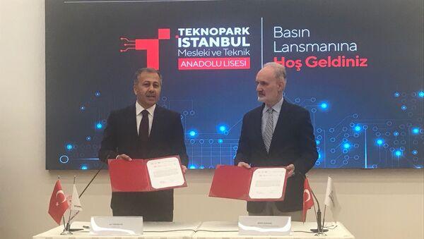 Türkiye'nin ilk siber güvenlik lisesi açıldı - Sputnik Türkiye