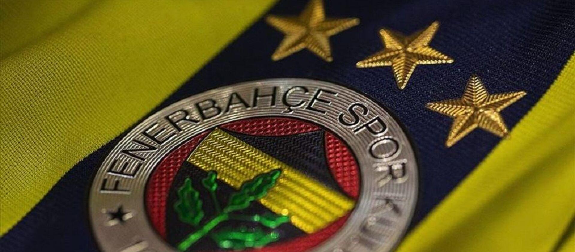 Fenerbahçe  - Sputnik Türkiye, 1920, 31.01.2021