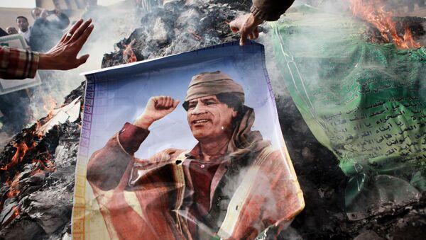 Libya krizi /Kaddafi - Sputnik Türkiye