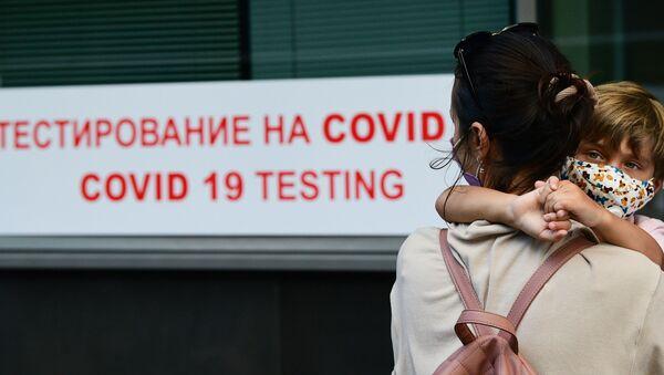 koronavirüs, test, Vnukovo Havalimanı, Moskova, Rusya - Sputnik Türkiye