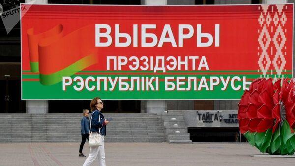 Belarus - Sputnik Türkiye