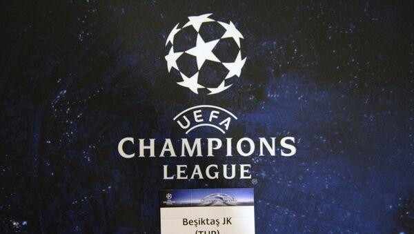 Şampiyonlar Ligi kura çekimi, Beşiktaş - Sputnik Türkiye