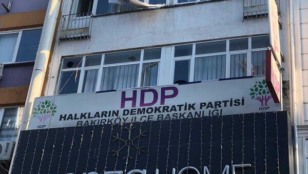 HDP - Bakırköy - Sputnik Türkiye