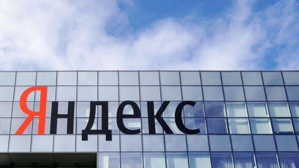 Yandex - Sputnik Türkiye