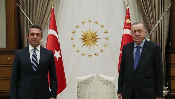 Türkiye Cumhurbaşkanı Recep Tayyip Erdoğan, Fenerbahçe Kulübü Başkanı Ali Koç'u (solda) Cumhurbaşkanlığı Külliyesi'nde kabul etti. - Sputnik Türkiye