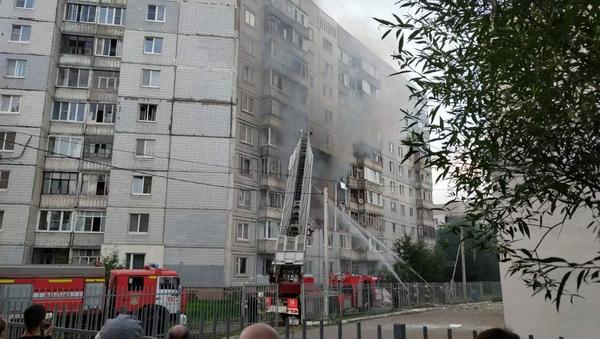 Rusya, doğal gaz patlaması - Sputnik Türkiye