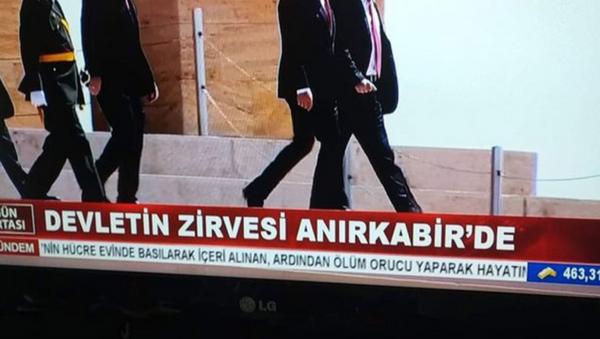 Akit TV'den tepki çeken yazım hatası - Sputnik Türkiye