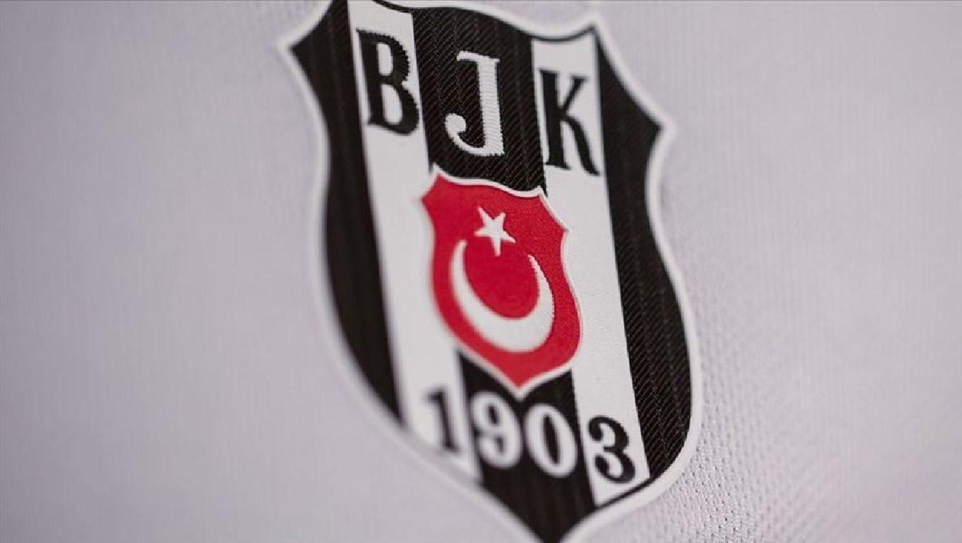 Beşiktaş, BJK - Sputnik Türkiye, 1920, 02.02.2021