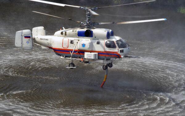 Ka-32A helikopteri - Sputnik Türkiye