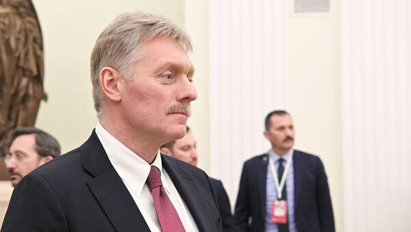 Dmitriy Peskov - Sputnik Türkiye