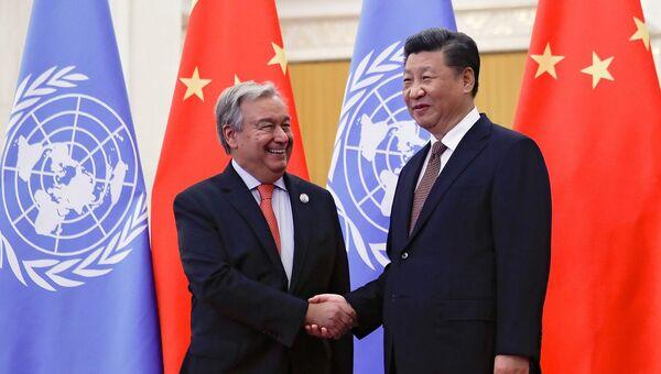 Çin Devlet Başkanı Şi Cinping, BM Genel Sekreteri Guterres - Sputnik Türkiye