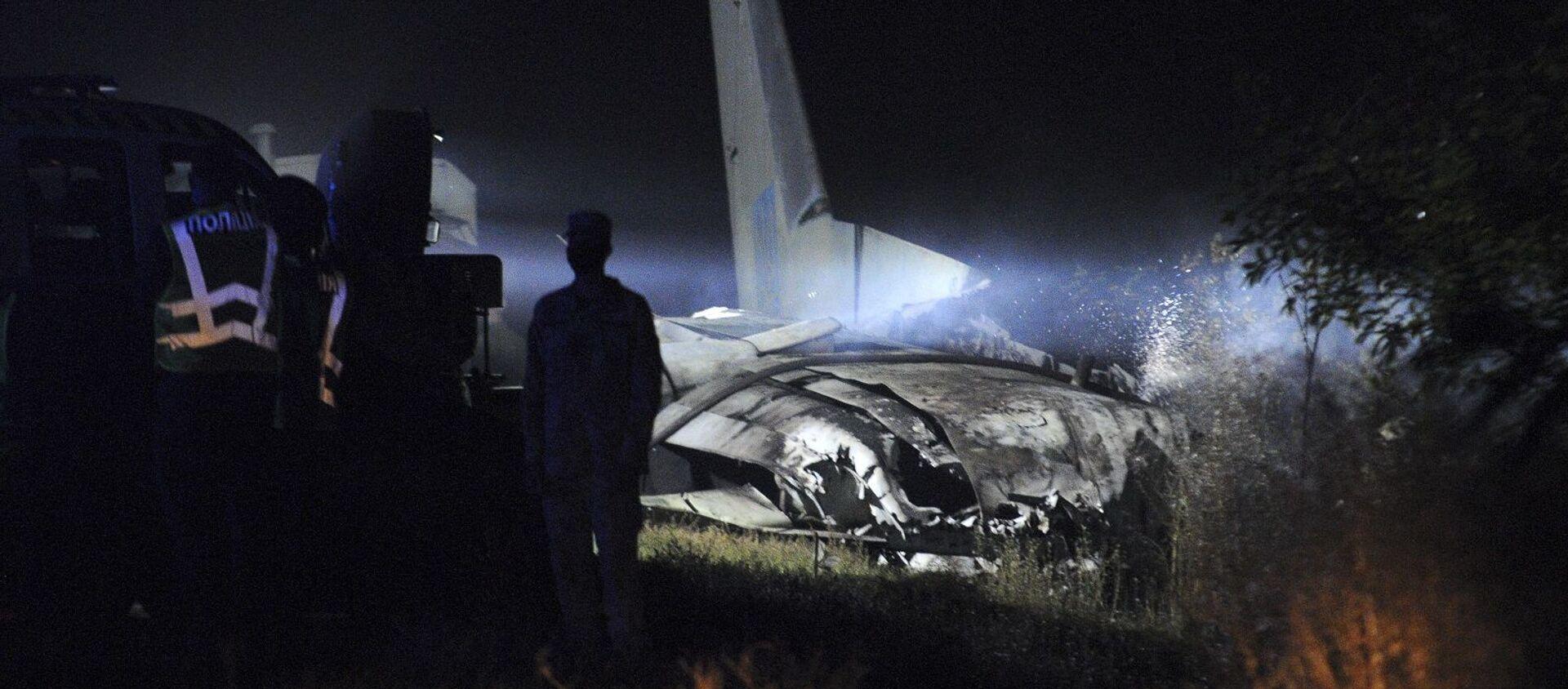 Ukrayna, An-26, uçak kazası - Sputnik Türkiye, 1920, 02.01.2021