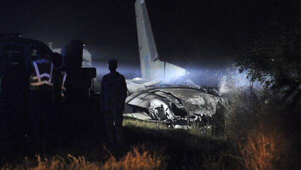 Ukrayna, An-26, uçak kazası - Sputnik Türkiye