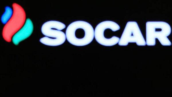 SOCAR - Sputnik Türkiye