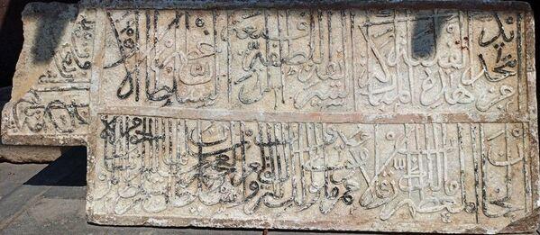 Bitlis Kalesi'nde Kanuni Sultan Süleyman'a ait 487 yıllık tamirat kitabesi bulundu - Sputnik Türkiye