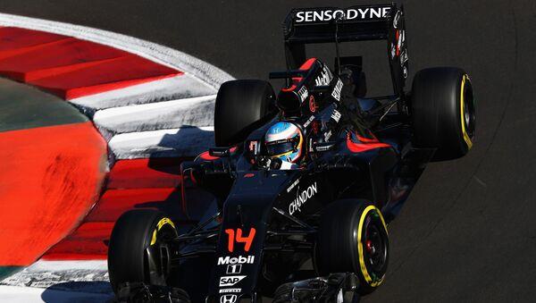 Honda, Formula 1, hibrit araç - Sputnik Türkiye