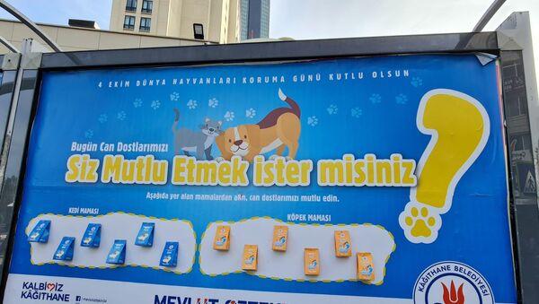 Kağıthane'de billboardlarda reklam yerine mama - Sputnik Türkiye