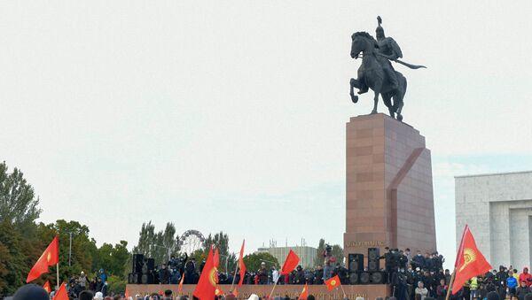 Kırgızistan  - protesto - Sputnik Türkiye