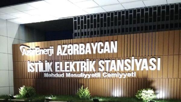 Azerbaycan elektrik santrali - Sputnik Türkiye