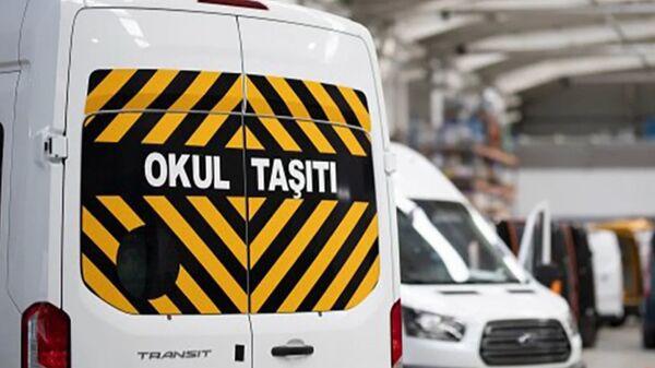Okul servisi - Sputnik Türkiye