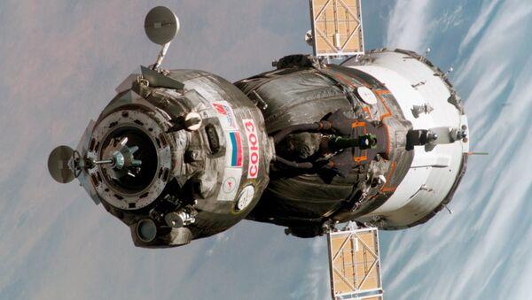 Soyuz MS-17  - Sputnik Türkiye