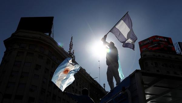 Arjantin'de eylem - Sputnik Türkiye