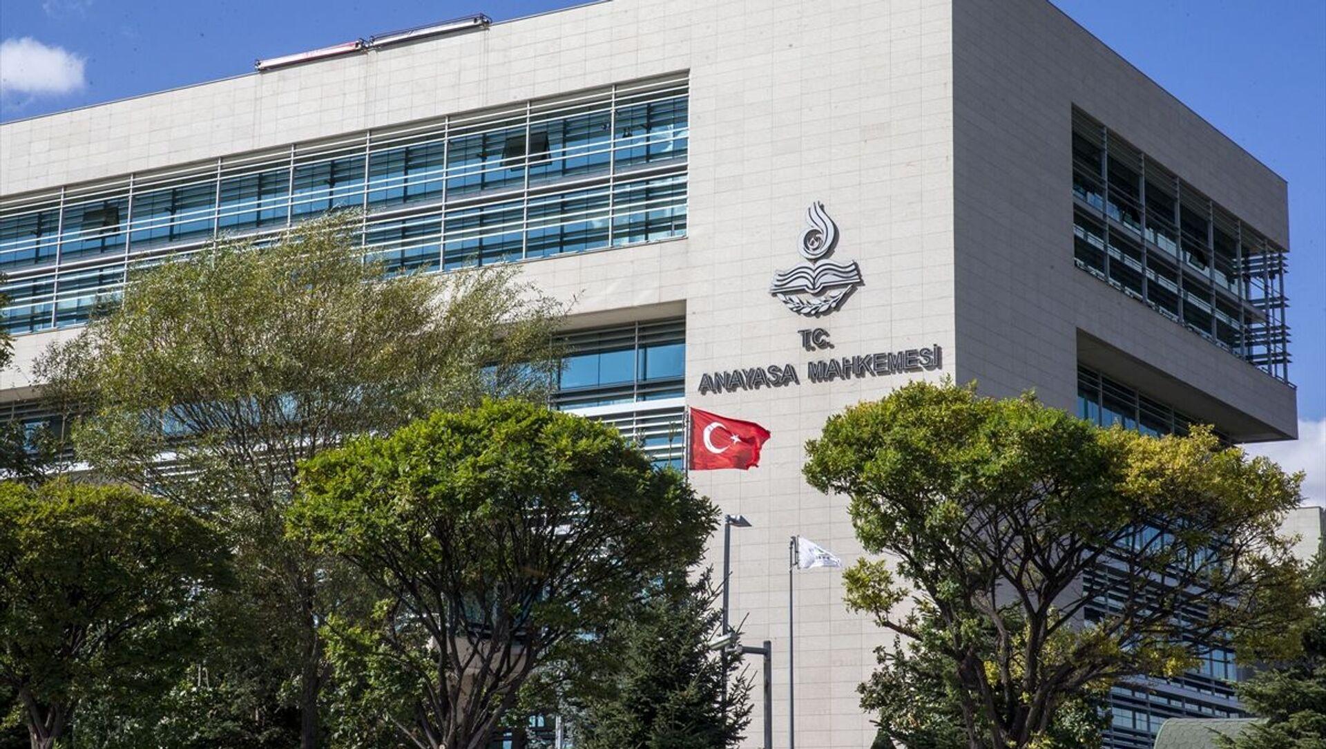 Anayasa Mahkemesi - Sputnik Türkiye, 1920, 06.03.2021