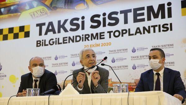 İBB, Taksi sistemi bilgilendirme toplantısı - Sputnik Türkiye