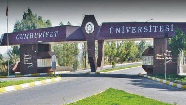 Sivas Cumhuriyet Üniversitesi - Sputnik Türkiye