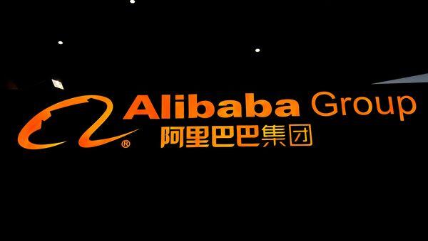 Alibaba Group - Sputnik Türkiye