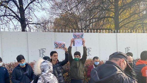 Moskova'daki Fransız elçiliği önünde Charlie Hebdo protestosu - Sputnik Türkiye
