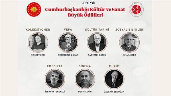 Cumhurbaşkanlığı Kültür ve Sanat Büyük Ödülleri'ne layık görülen isimler açıklandı - Sputnik Türkiye