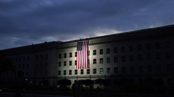 Pentagon, ABD bayrağı - Sputnik Türkiye