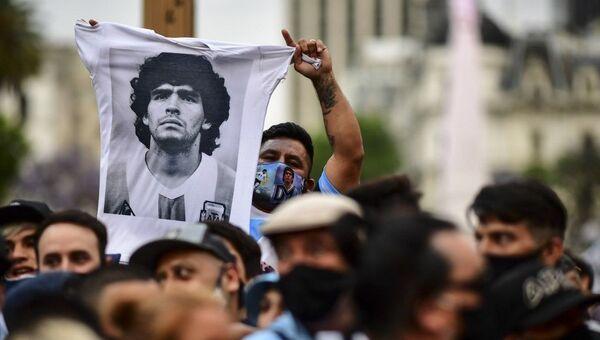 Arjantin'de binlerce kişi Maradona'ya veda ediyor. - Sputnik Türkiye