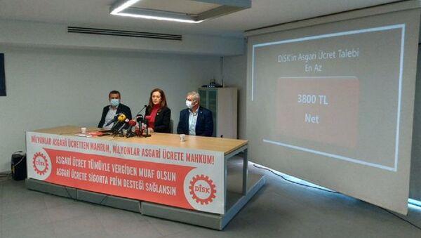 DİSK, asgari ücret - Sputnik Türkiye