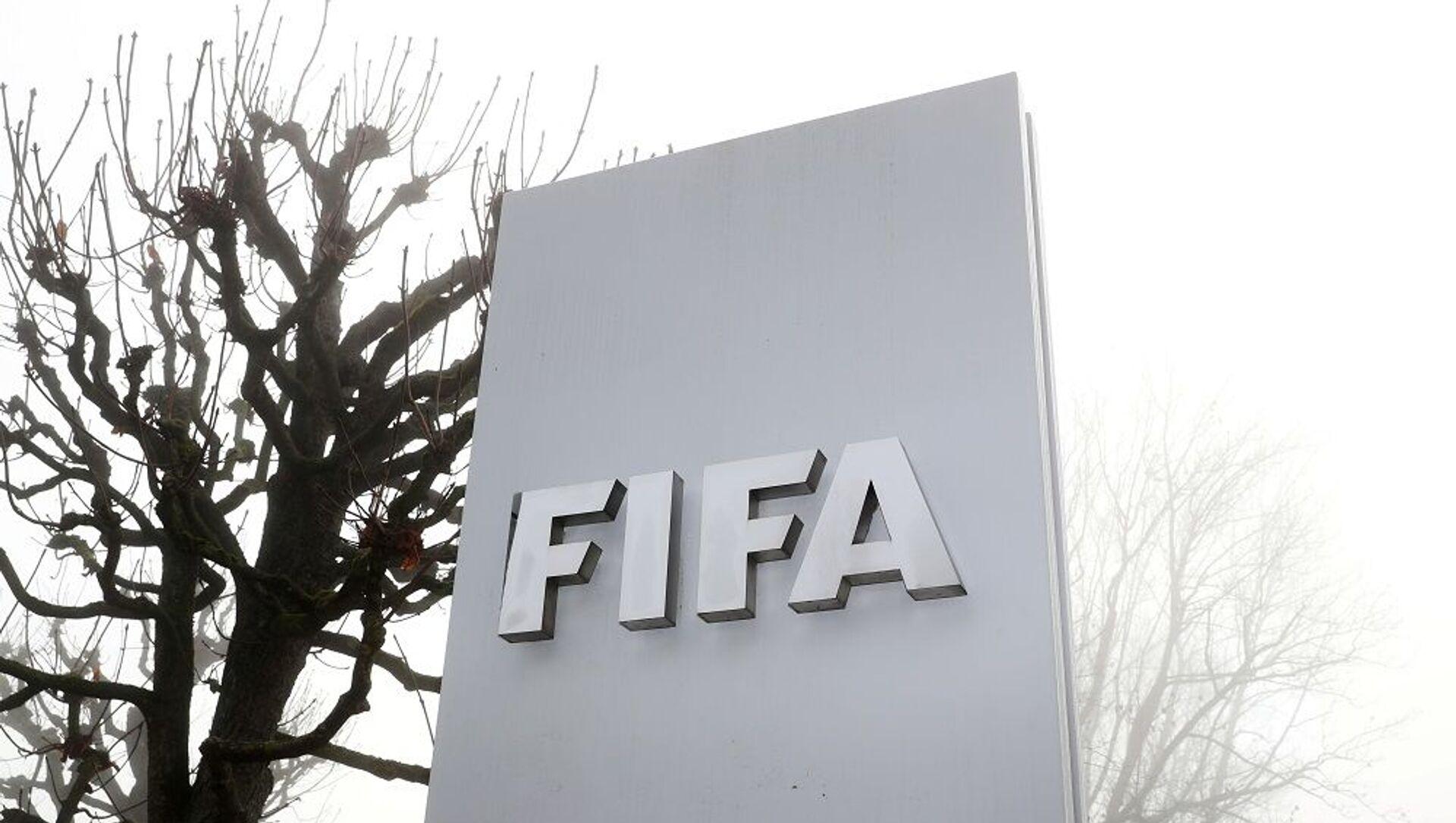 FIFA-logo - Sputnik Türkiye, 1920, 15.03.2021