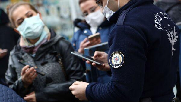 HES kodu, polis, Türkiye koronavirüs - Sputnik Türkiye