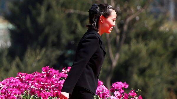Kuzey Kore lideri Kim'in hem kız kardeşi hem de baş danışmanı Kim Yo-jong - Sputnik Türkiye
