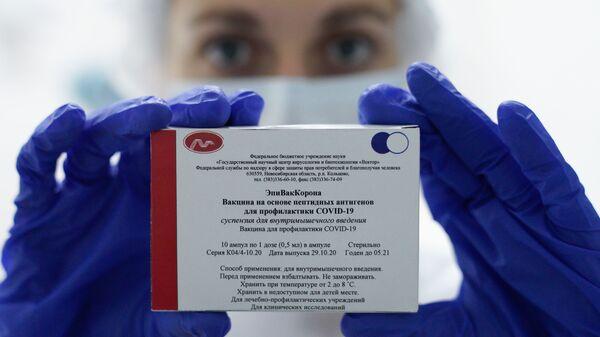EpiVakKorona, koronavirüs, aşı, Rusya - Sputnik Türkiye