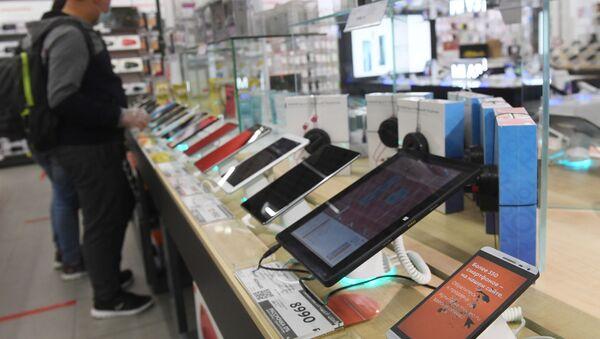 Elektronik, akıllı telefon, ekran - Sputnik Türkiye