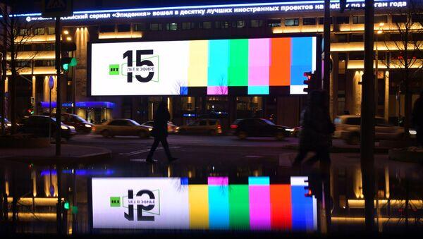 RT televizyonu, Russia Today - Sputnik Türkiye