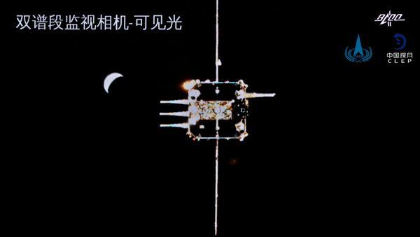 Chang'e 5 Çin Uzay Aracı - Sputnik Türkiye