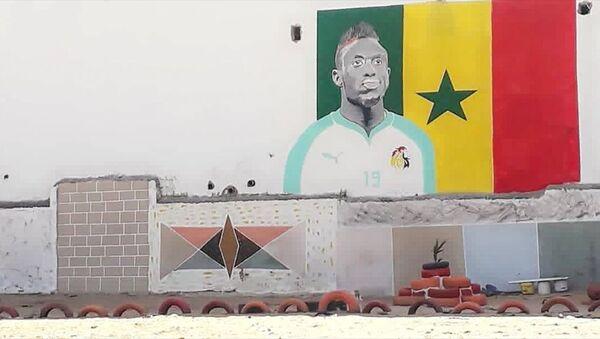 Mbaye Diagne'nin Senegal'de yenilettiği ilkokul - Sputnik Türkiye