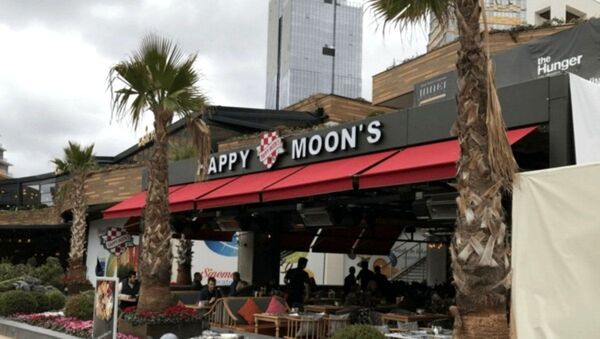 Happy Moon's - Sputnik Türkiye