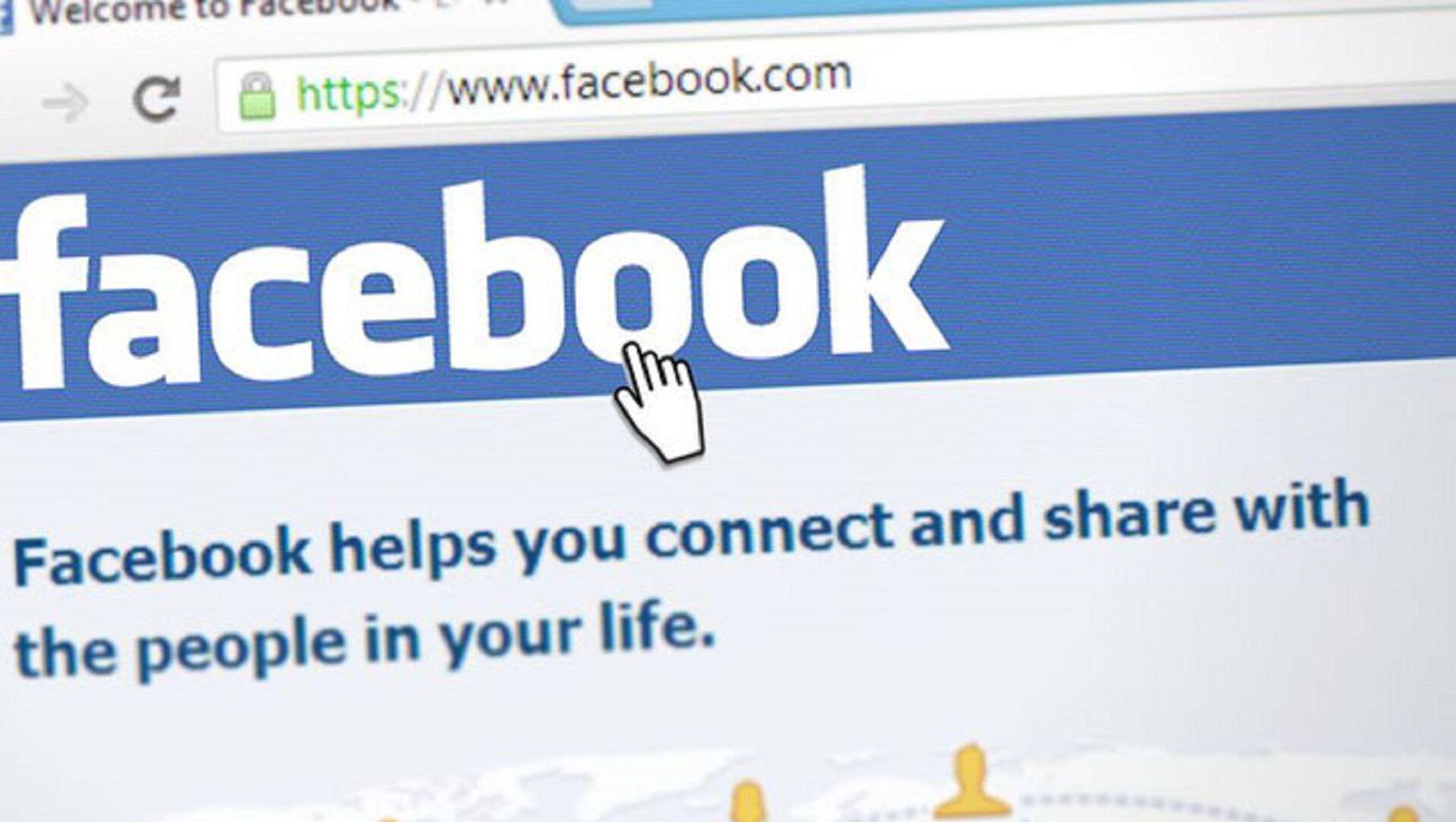 Facebook - sosyal medya - Sputnik Türkiye, 1920, 18.02.2021