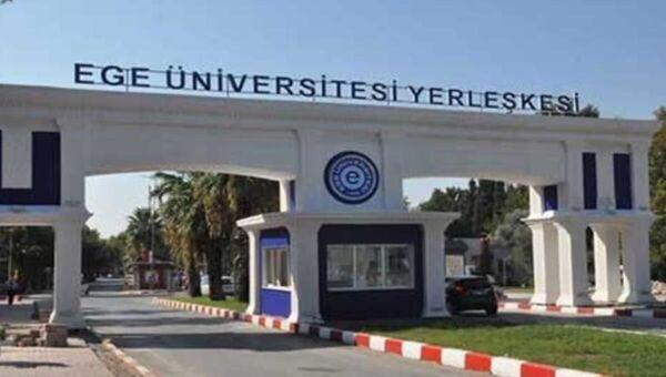 Ege Üniversitesi Yerleşkesi - Sputnik Türkiye